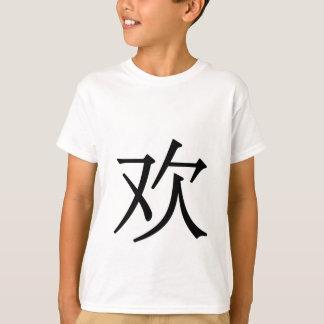 huān - 欢 (lycklig) t shirt