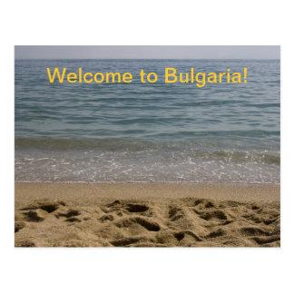 IMG_0350 välkomnande till Bulgarien! Vykort