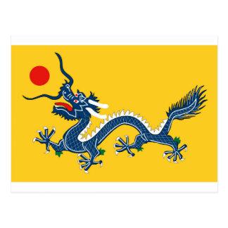 Imperialistisk gul drakeflagga, Qing dynasti Vykort