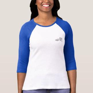 """Initialt """"M"""" - parkera avenyn T-shirts"""