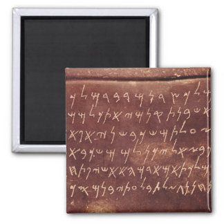 Inskriften från sarkofaget av magnet