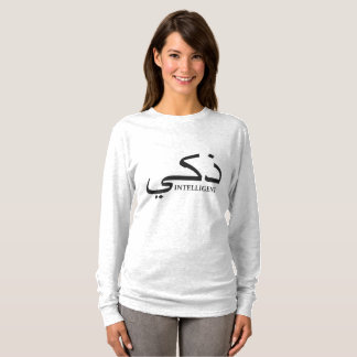 INTELLIGENT - arabiska Tee Shirt