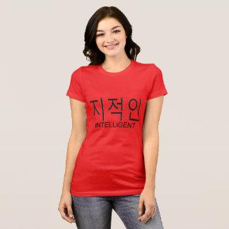 INTELLIGENT - korean T-shirts