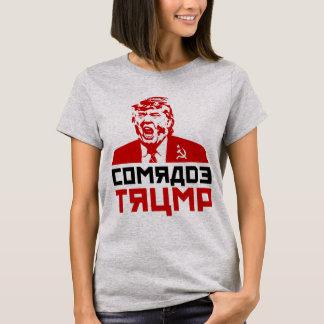 """Ironisk trumfT-tröja: """"KAMRATTRUMF"""" LOL Tshirts"""