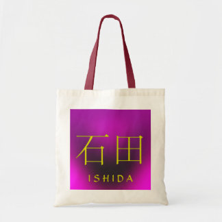 Ishida Monogram Kasse