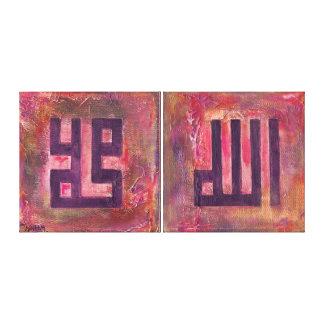 Islamisk kanfas för X-LARGE Allah Muhammad Canvastryck