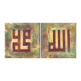 Islamisk konst för X-LARGE Allah Muhammad 2-Panels Canvastryck