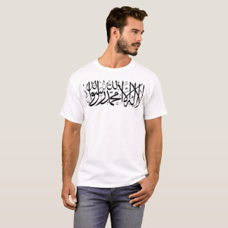 Islamisk Shahada illustrationT-tröja T-shirt