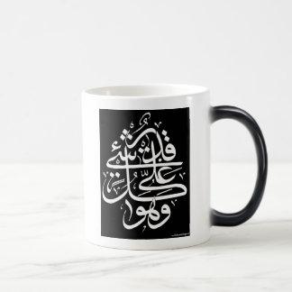Islamkaffemugg Magisk Mugg