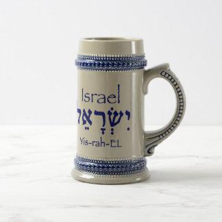 ISRAEL hebréisk mugg (blått)