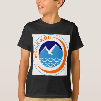 Issyk_kul_obl_coa T-shirt