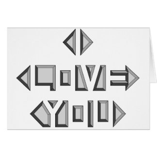 Jag älskar dig hälsningskort