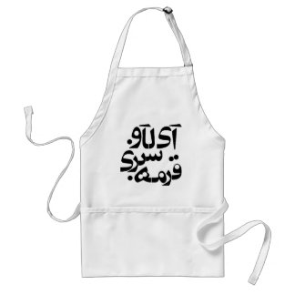 Jag älskar Ghormeh Sabzi i persisk handstil Förkläde
