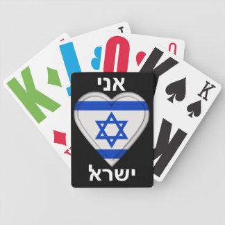 Jag älskar Israel i hebré Spelkort