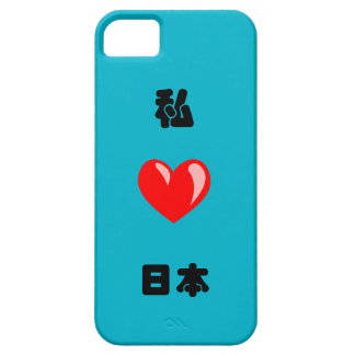 Jag älskar Japan iPhone 5 Case-Mate Skal
