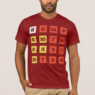 Jag älskar Kirgizistan (mörk) T Shirt