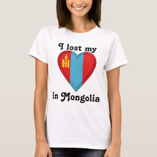 Jag förlorade min hjärta i Mongoliet Tröjor