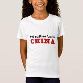 Jag skulle är ganska i china tee