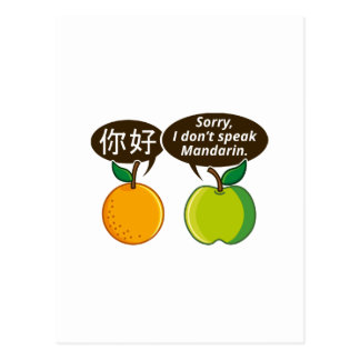 Jag talar inte mandarinen vykort