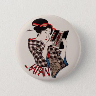 Japan 2011 standard knapp rund 5.7 cm