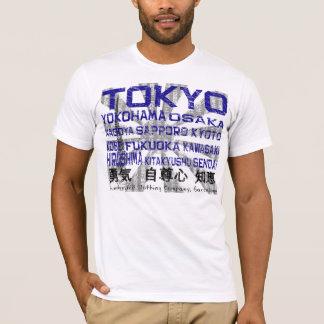 Japan ha som huvudämne städer t shirts