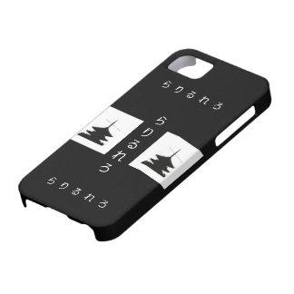 Japan iPhone 5 Case-Mate Skydd