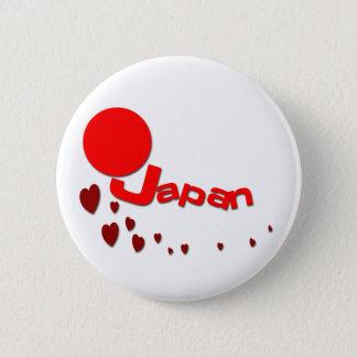 Japan jordskalv standard knapp rund 5.7 cm