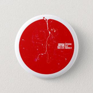 Japan lättnad standard knapp rund 5.7 cm