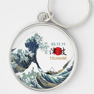 Japan Tsunami 2011 Rund Silverfärgad Nyckelring