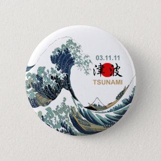 Japan Tsunami 2011 Standard Knapp Rund 5.7 Cm