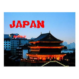 Japan vykort