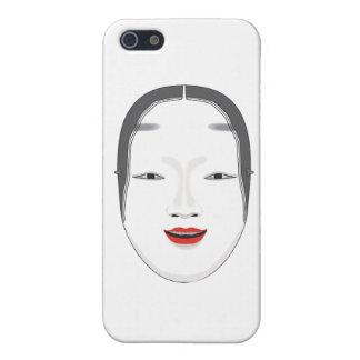 Japanen maskerar iPhone 5 cases