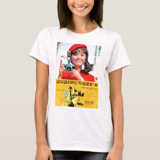 Japansk annonsering för Kodak kameraaffisch T-shirts