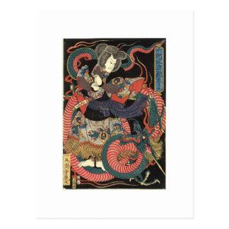Japansk drakemålning circa 1860 vykort