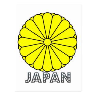 Japansk Emblem Vykort