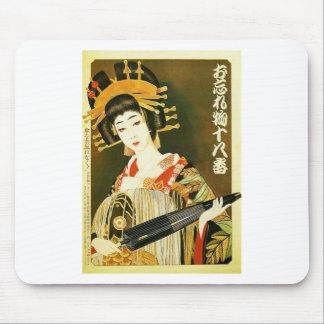 Japansk Geishakonst för vintage Mus Matta