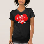 Japansk hjärtaT-tröja