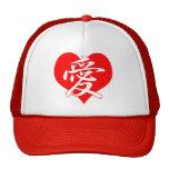 Japansk hjärtatruckerkeps