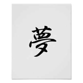 Japansk Kanji för drömmen - Yume Poster