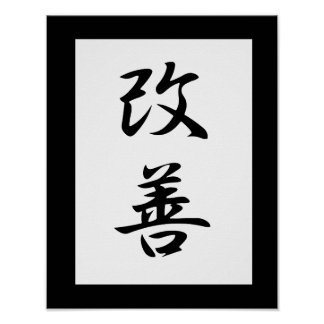 Japansk Kanji för förbättring - Kaizen Poster