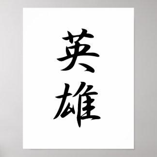 Japansk Kanji för hjälten - Eiryuu Poster