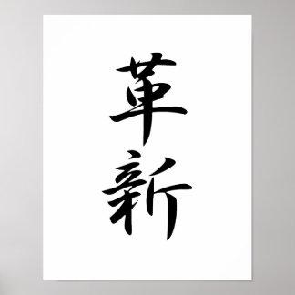 Japansk Kanji för innovation - Kakushin Poster