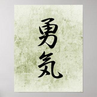 Japansk Kanji för kurage - Yuuki Poster
