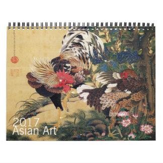 Japansk kinesisk kalender för konsttuppår 2017