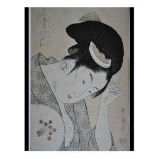 Japansk kvinna Circa 1793-1794 Vykort