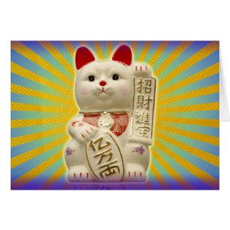 Japansk lycka till för lycklig katt som vinkar hälsningskort