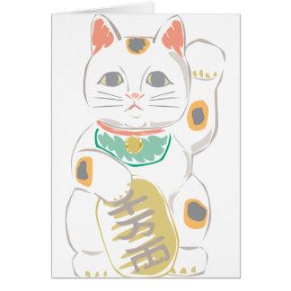 Japansk lycklig katt hälsningskort