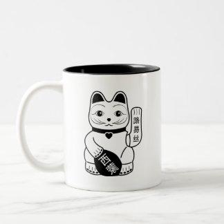 Japansk lycklig kattPictogrammugg Två-Tonad Mugg