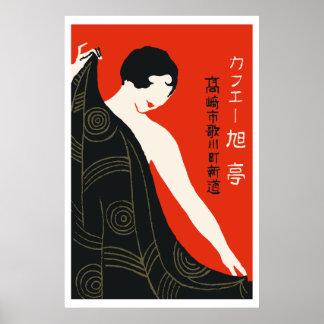 Japansk tändsticksask för vintage (flickan) poster