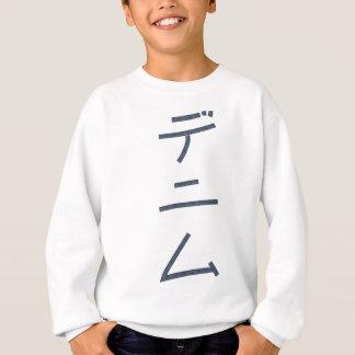 Japanska katakana kyler Tshirts